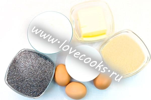 Інгредієнти для макового торта зі сметанним кремом