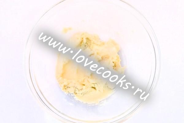 Масло вершкове розм'якшене