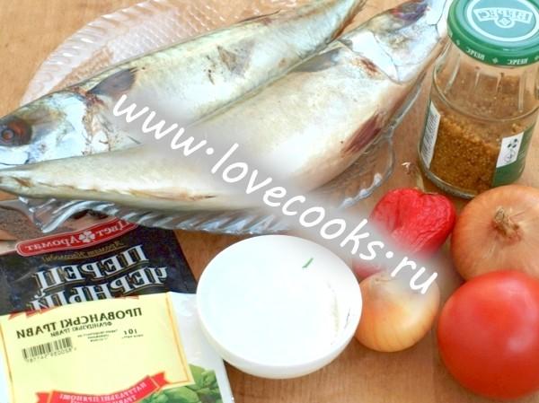 Інгредієнти для запікання скумбрії з овочами