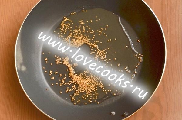 Суп-пюре з фенхеля і моркви