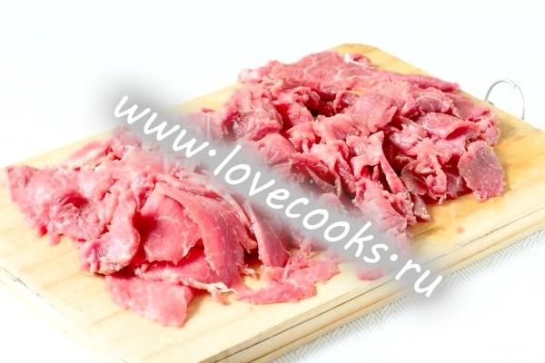 Тайський салат з яловичиною