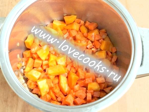 Гарбузово-морквяний суп з червоною сочевицею